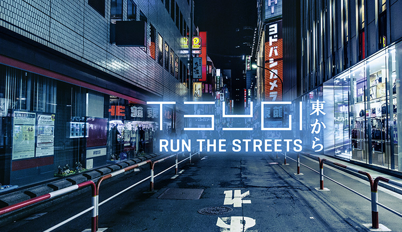 puma run the streets tsugi